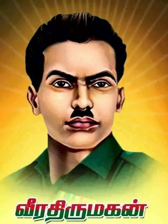 Image result for இம்மானுவேல் சேகரன்